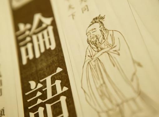 2019《论语》和邯郸杯成语学习竞赛取得圆满成功