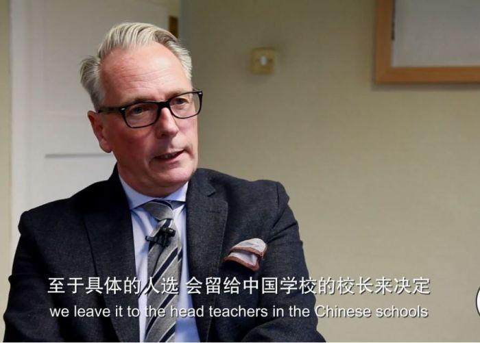 被指到中国招生赚钱?英国文法学校校长独家回应:项目非盈利