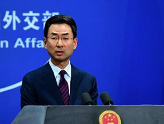 中国对英国大学施加影响力?中国外交部回应