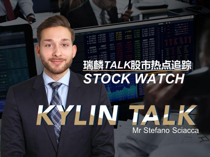 股市追踪:非农数据不及预期,内忧外患下美股达到历史巅峰