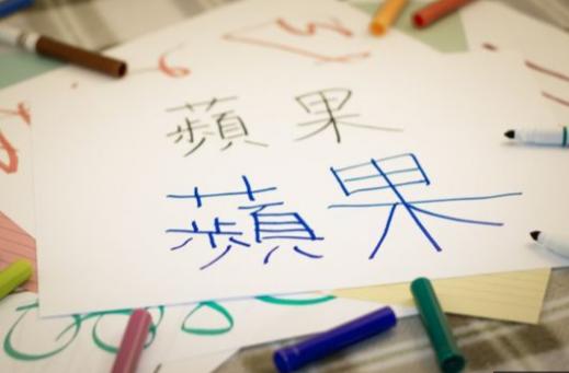 为了促进对中贸易 威尔士的中学生要开始学汉语了(双语)
