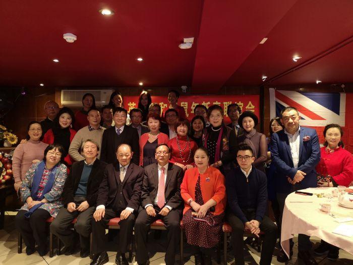 泗和鼠年新春联谊会在伦敦举行
