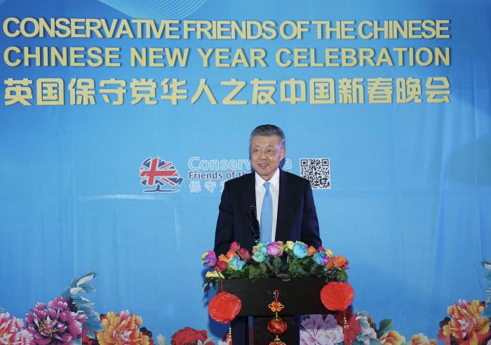 英国保守党华人之友举行新春晚宴