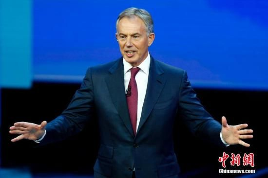 英国前首相布莱尔:当首相后23年没过上正常生活
