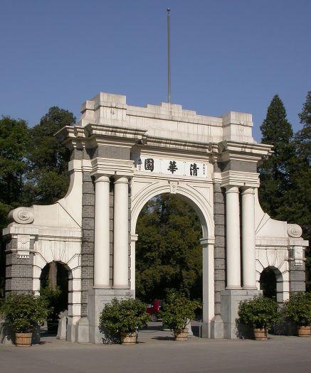 泰晤士高等教育世界大学排名发布,清华大学成为首次进入前20位的亚洲高校