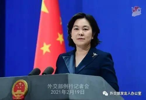 """英国律所出具""""法律意见""""称中国政府对维吾尔族进行所谓的""""种族灭绝"""",其出具的""""法律意见书""""存在哪些问题 ?"""