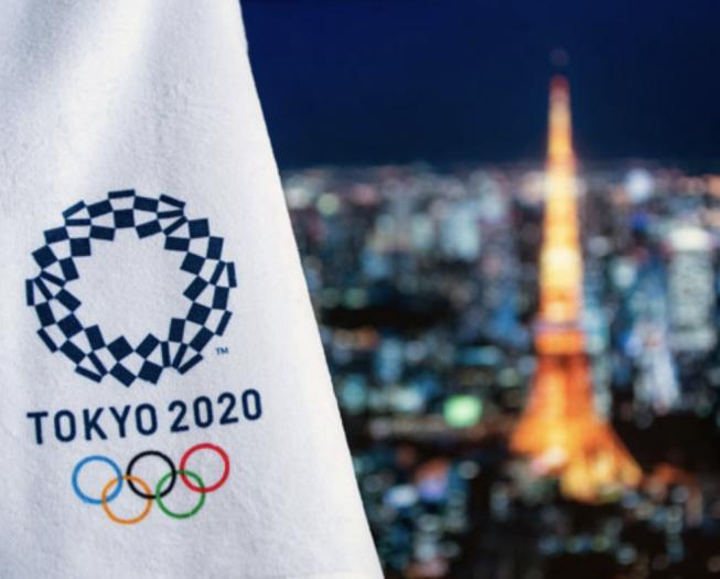 """受台风""""尼伯特""""影响日本东海岸可能出现强降水 东京奥运会部分项目改期"""