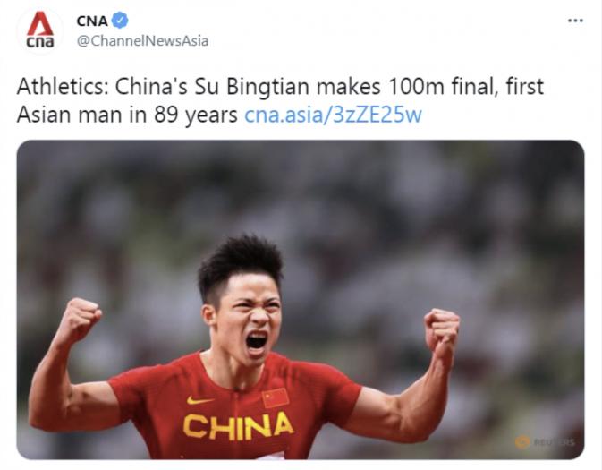 苏炳添9秒83打破亚洲纪录! 外媒盛赞:中国飞人 亚洲骄傲