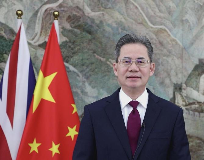 中国驻英使馆举行国庆72周年线上招待会